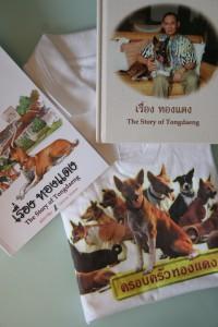 購入したものの着用する機会がなくて封を開けていない(笑)、トーンデーンと子犬たちのポロシャツ。右上が日本語版にも訳された『トーンデーン物語』で、左はその絵本版